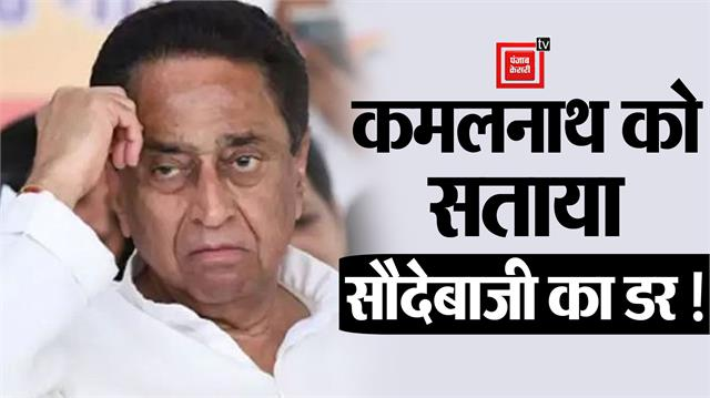 congress invites all its mlas to bhopal invites sp bsp independents as well