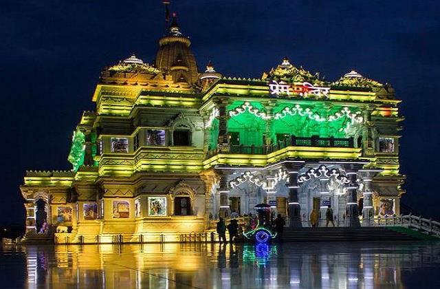 mathura prem mandir will open for devotees from november 11
