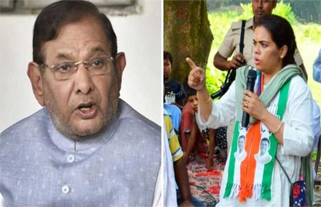 subhashini yadav s daughter s defeat of veteran bihar leader sharad yadav