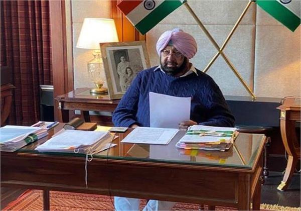 3 big hindu ministers met the captain