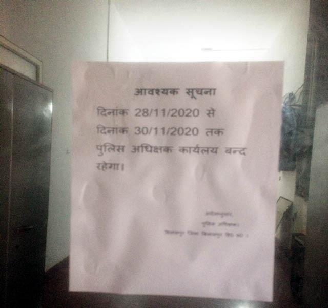 sp office closed for 3 days when sp and driver come to corona positive