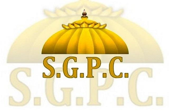 sgpc president to be elected on 27 november