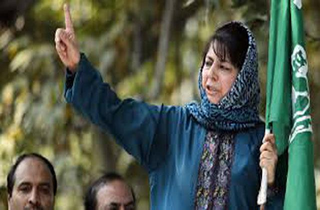 i will raise jammu and kashmir flag and tricolor together mehbooba