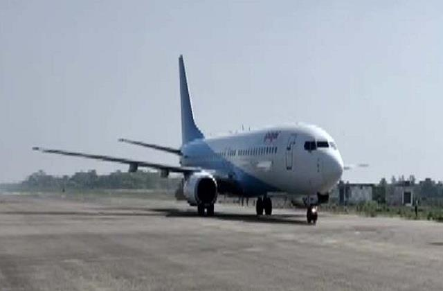 the wait is over air service started in darbhanga first flight landed