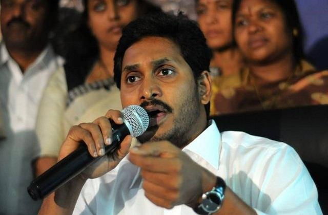 jaganmohan reddy letter dispute case attorney general refuses to reconsider