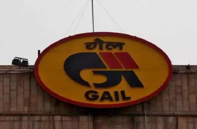 gail s second quarter profit decreased by nine percent