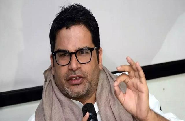 former aide and electoral strategist prashant kishor targets nitish