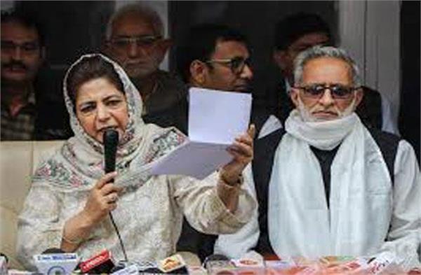 mehbooba demand talk with pakistan