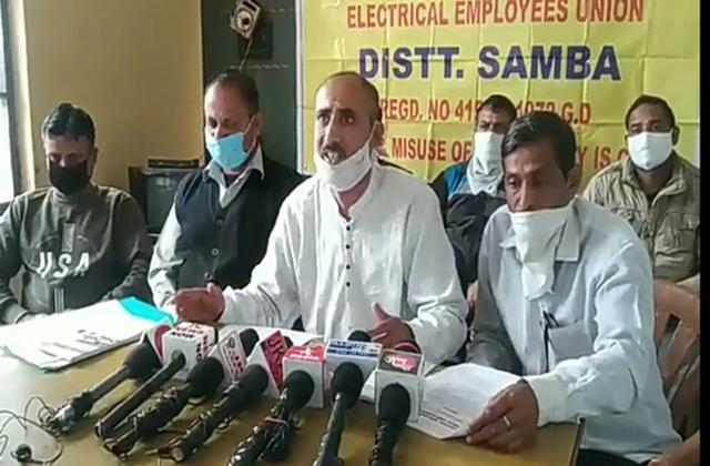 pdd daily wagers employees demand salary