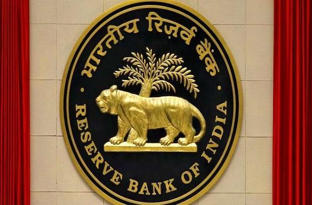 lakshmi vilas bank dbs bank india merger to take effect from november 27 rbi