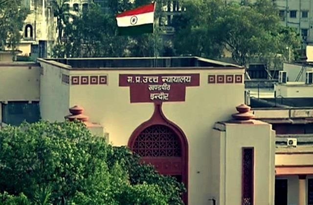 50 employees together corona positive in indore highcourt