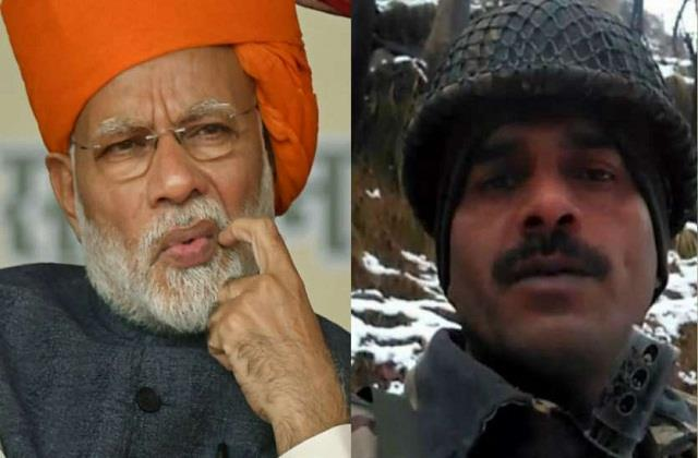 petition rejected by bsf jawan tej bahadur nomination against pm modi