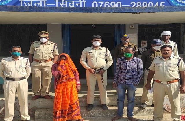 murder due to illegal relations in seoni
