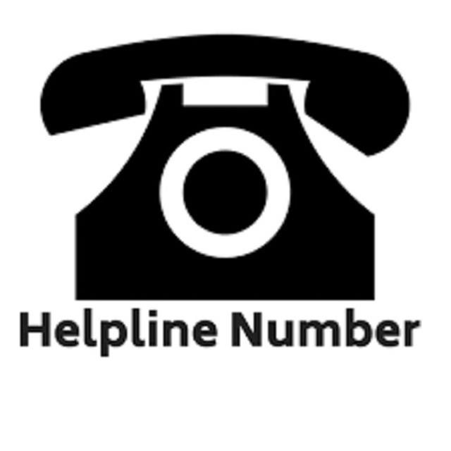 helpline number released for the convenience of people in the night curfew