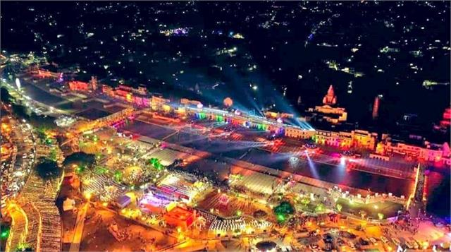 5 lakh 84 thousand 572 lamps lit in awadhpuri guinness book of world records