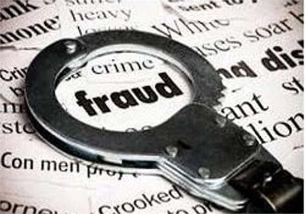 fraud of 50 lakhs in the name of buying flat