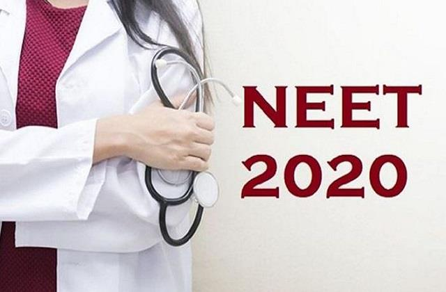 neet counseling 2nd round provisional result released