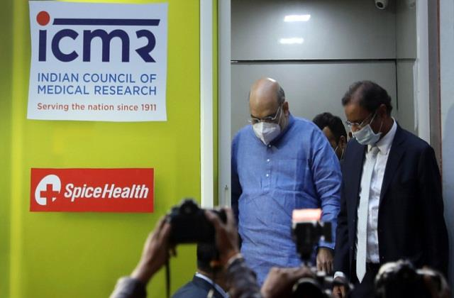 home minister amit shah inaugurates rt pcr lab