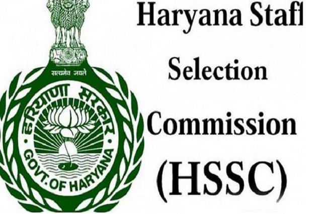 hssc released the final result of the five recruitment