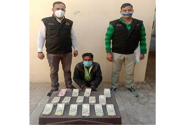 fraudulent business case accused arrested with rs 9 lakh
