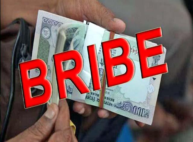 ro of forest department caught with bribe