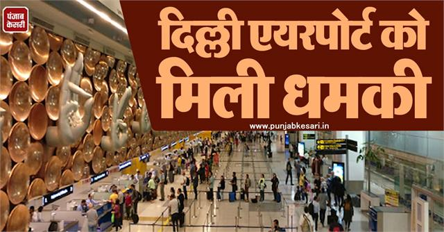 delhi airport threatened by two flights of air india going to london