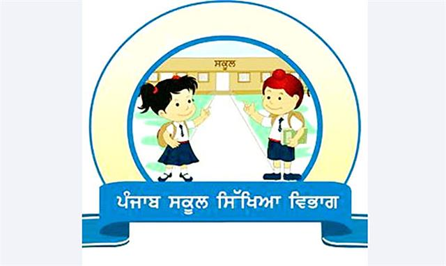 education department re opens e punjab portal