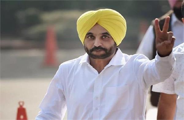 captain gave msp to farmers bhagwant mann
