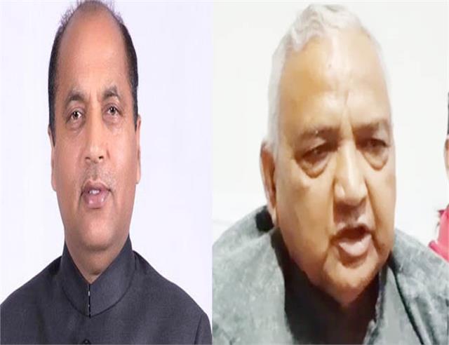 shimla chief minister jwalamukhi controversy unresolved