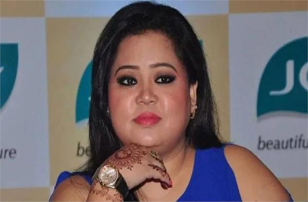 bharti singh s crime is non bailable