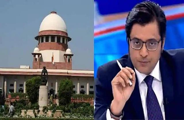 arnab goswami gets relief from supreme court interim bail