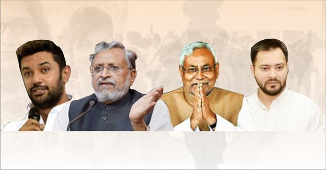 exit polls us like game in bihar nda and grand alliance contest