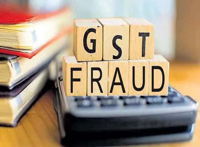 gst fraud in kalaamb