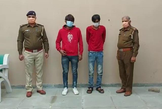 all three friends went to haridwar after killing maninder