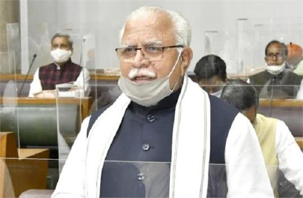 seven bills passed in haryana assembly session read details here