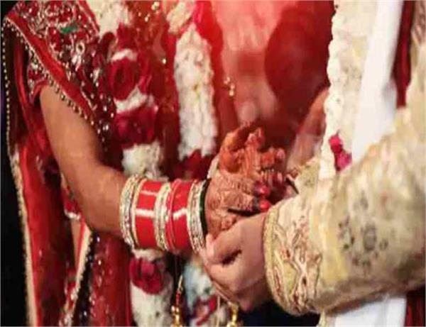 husband marry second time without divorcing first wife