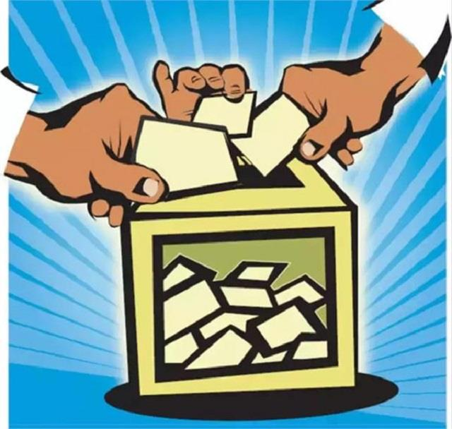 municipal council and nagar panchayat elections announced