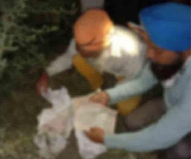ludhiana district religious granth disrespect