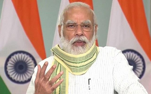pm modi will preside over global investor conference today