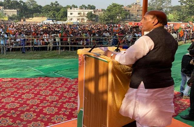 neither will anyone allow land to be occupied rajnath singh