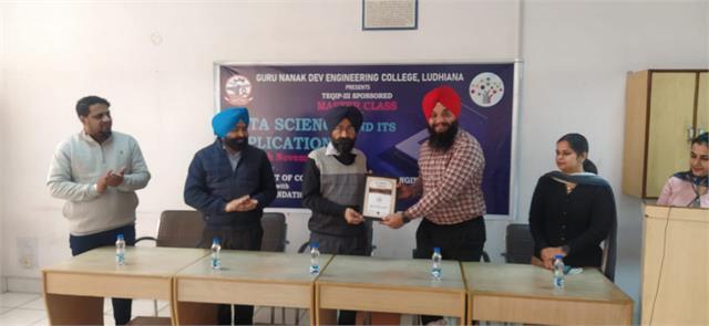 center of excellence for data science established at gndec