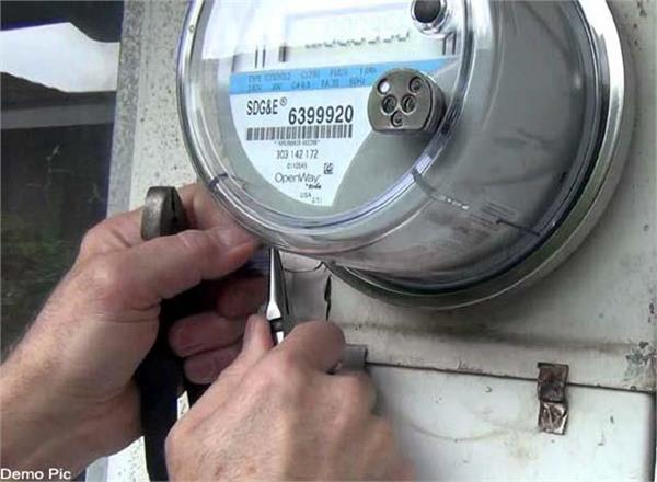 cut power connections of 450 defaulters