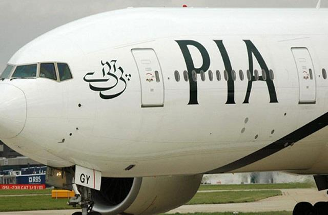 pia to remove 7000 thousand employees statement by pakistan s aviation minister