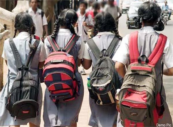 parents of children studying in government schools are less educated