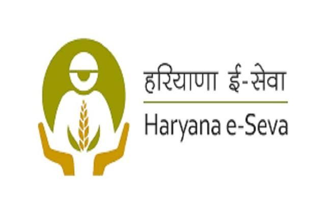 haryana set new example in e seva