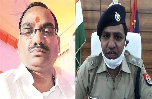 mahoba case sacked soldier arun yadav surrendered in court