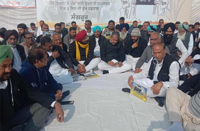 education minister singla sitting on hunger strike against agricultural laws