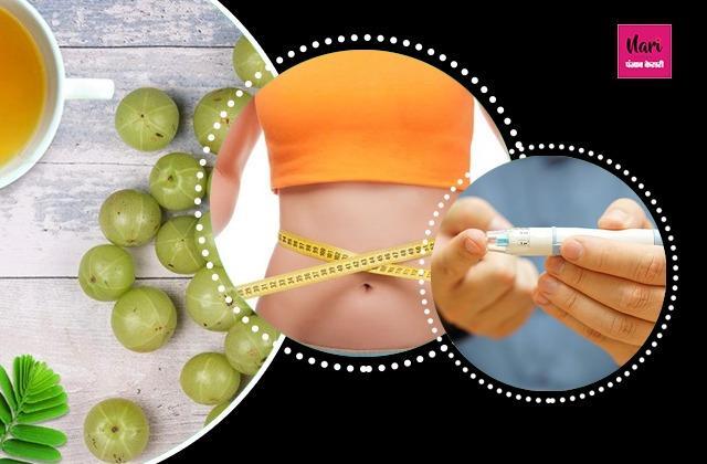 डायबिटीज और मोटापा कंट्रोल करेगी यह चाय, जान लीजिए बनाने का तरीका