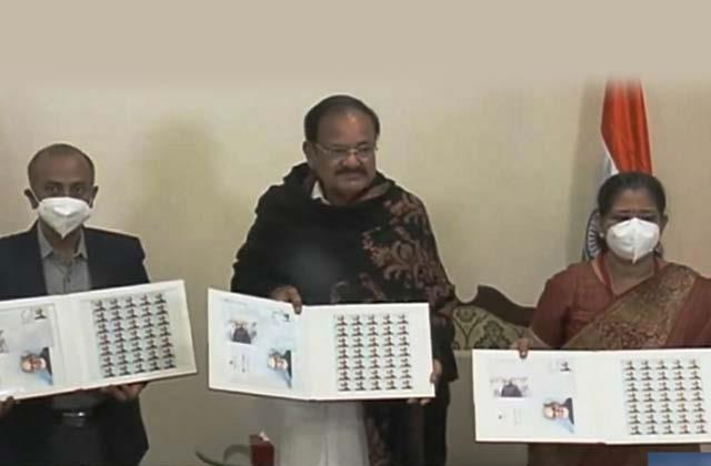 vice president venkaiah naidu postage stamp issued in honor of gujral