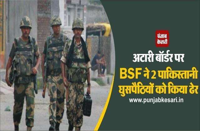 bsf kills 2 pakistani intruders at attari border